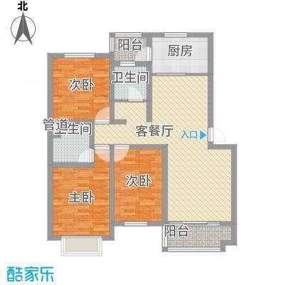 天赐良园119.00㎡3室2厅2卫1厨户型3室2厅2卫1厨