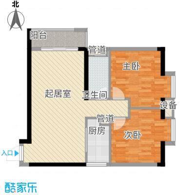 新星小区90.00㎡新星小区户型图2室2厅户型图2室2厅1卫1厨户型2室2厅1卫1厨