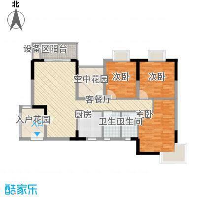 地质家园项目3室2厅户型3室2厅2卫1厨