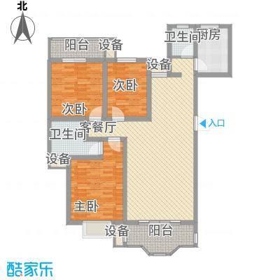 恒盛世家124.96㎡7、11栋N户型3室2厅2卫