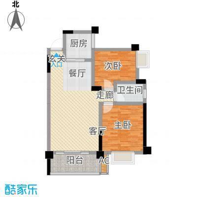 中江国际花城90.00㎡中江国际花城户型图2室2厅1卫1厨户型10室