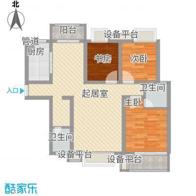 嘉盛华庭90.00㎡2室1厅1卫1厨户型2室2厅2卫1厨