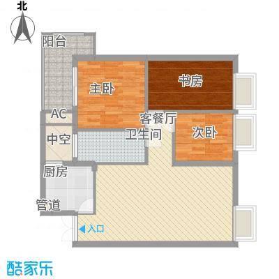 金领家族93.80㎡3室2厅户型3室2厅1卫1厨