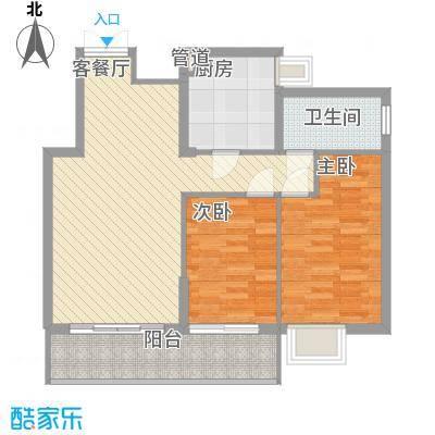 金领家族93.53㎡2房2厅户型2室2厅1卫1厨