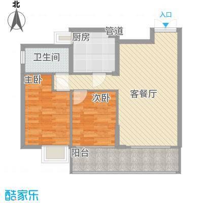 金领家族90.85㎡2房2厅户型2室2厅1卫1厨
