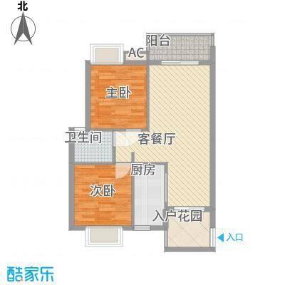 金领家族81.15㎡2室2厅户型2室2厅1卫1厨