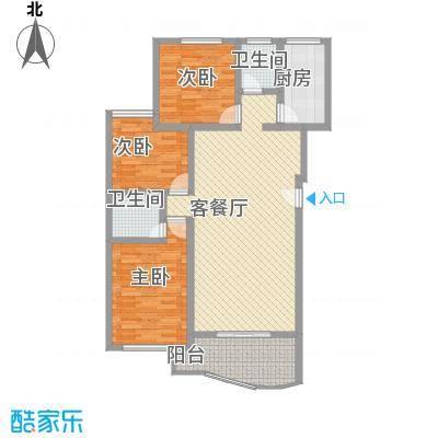 望兴家园124.11㎡3室2厅2卫1厨
