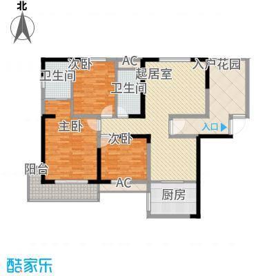 麓江春129.06㎡5#F/G户型3室2厅2卫