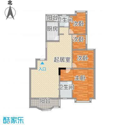 白沙花园156.57㎡4室2厅1卫1厨