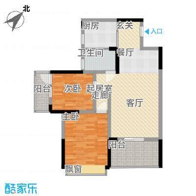 童话里二期89.93㎡3A-3户型2室2厅1卫