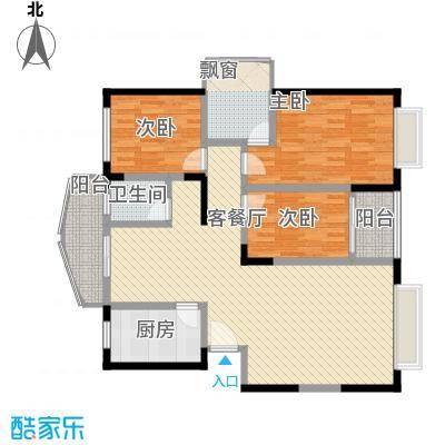 智邦家园139.21㎡三室两厅一厨两卫户型3室2厅2卫1厨