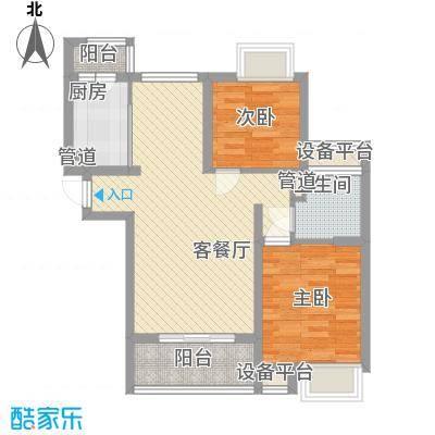 麓谷前堂81.00㎡2室2厅户型2室2厅1卫1厨