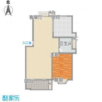 中天山语林居169.88㎡1室2厅1卫1厨户型1室2厅1卫1厨