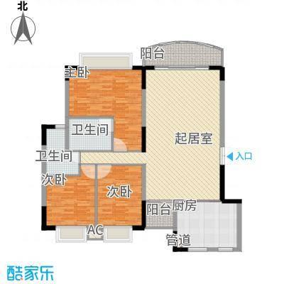比华利山别墅137.18㎡洋房标准层A户型3室2厅2卫