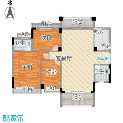 福安公寓142.00㎡3室2厅户型3室2厅2卫2厨
