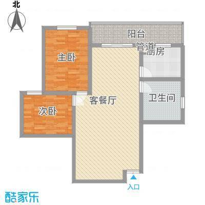 南园大厦116.44㎡南园大厦116.44㎡2室2厅1卫1厨户型2室2厅1卫1厨