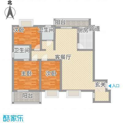 恒丰天湘华庭126.00㎡A1户型三室二厅二卫126㎡户型2室2厅2卫