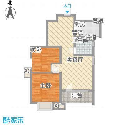 凤凰商贸城2室2厅2卫1厨户型2室2厅2卫1厨