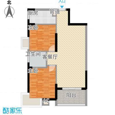 天际山庄2室2厅户型2室2厅1卫1厨