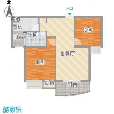 天赐良园114.10㎡户型2室2厅1卫