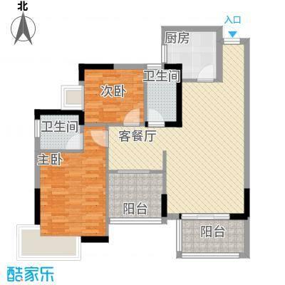高信向日葵90.00㎡楼王组团D户型(2+1户型)户型2室2厅2卫