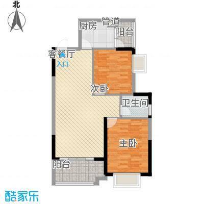 高信向日葵85.00㎡5.6栋E户型2室2厅1卫