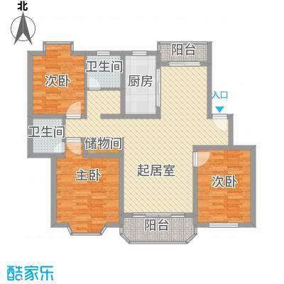 海利华宫131.00㎡3室2厅户型3室2厅2卫1厨
