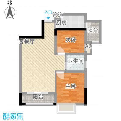 兰亭优壳69.00㎡两房户型2室1厅1卫