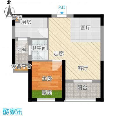 长城雅苑二期56.41㎡2#D/D1户型1室2厅1卫1厨