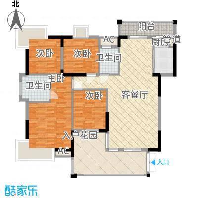 星城荣域二期141.00㎡A3户型4室2厅2卫