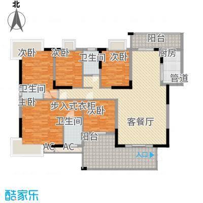 星城荣域二期165.00㎡E1户型5室2厅2卫