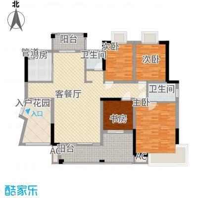 星城荣域二期139.00㎡C1户型4室2厅2卫