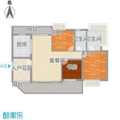 华菱嘉园二期134.44㎡2-ZQ-2户型3室2厅2卫