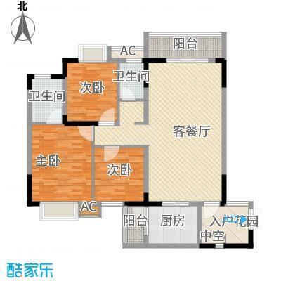 金碧文苑124.75㎡A户型3室2厅2卫