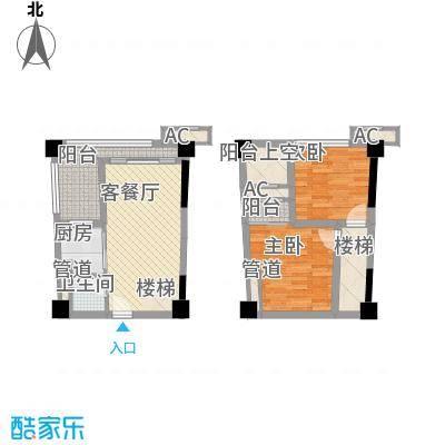 波士堂87.16㎡6号栋B-07户型2室2厅1卫1厨