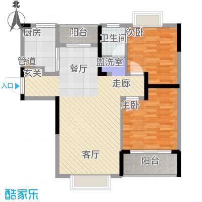 钱隆学府二期89.58㎡4栋03#、04#户型2室1厅1卫