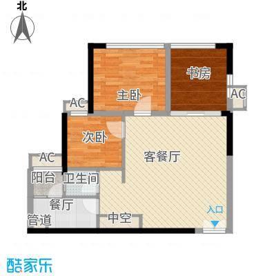 和庄2室2厅户型2室2厅1卫1厨
