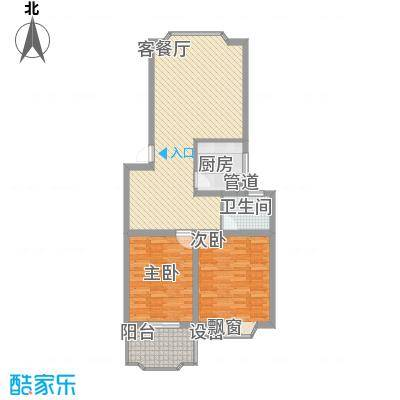 华丽家族90.00㎡2室2厅1卫1厨户型2室2厅1卫1厨