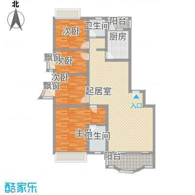 白沙花园169.23㎡四室两厅一厨两卫户型4室2厅2卫1厨