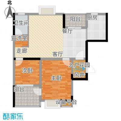 钱隆学府二期88.93㎡04、08#户型2室2厅1卫