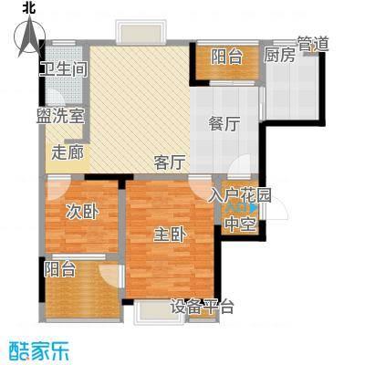 钱隆学府二期89.86㎡1栋4#、9#户型2室2厅1卫