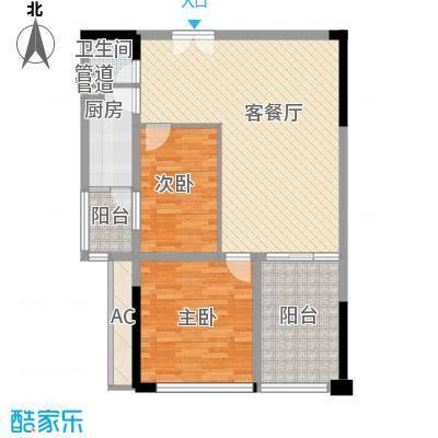 和庄96.00㎡2室2厅1卫1厨户型2室2厅1卫1厨