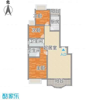 白沙花园131.88㎡三室两厅一厨两卫户型3室2厅2卫1厨