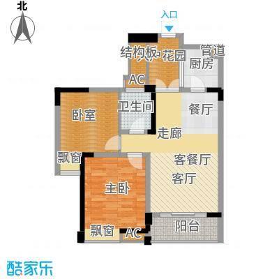 爵士湘二期85.56㎡2号栋B-5户型2室1卫1厨