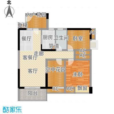 爵士湘二期100.11㎡1号栋B-2户型2室2厅1卫1厨