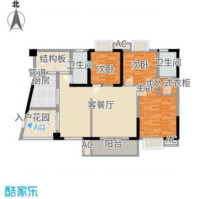 爵士湘二期125.81㎡1号栋C-2户型3室2厅2卫1厨
