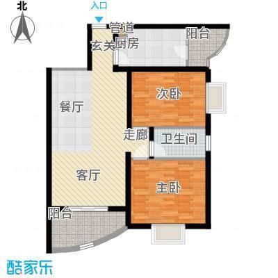 颐美园87.00㎡颐美园户型图2室2厅1卫1厨户型10室