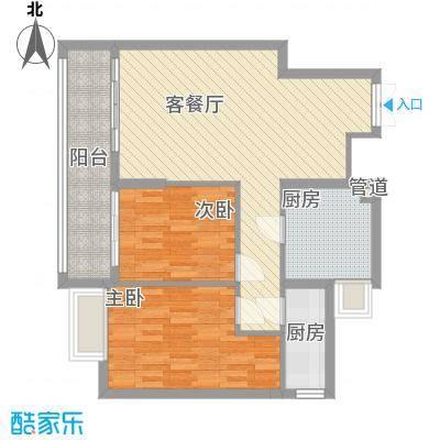 金领家族93.53㎡2房2厅户型2室2厅1卫