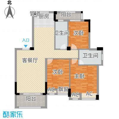 愿景山水湾七期125.00㎡G11-A户型(售完)户型3室2厅2卫1厨
