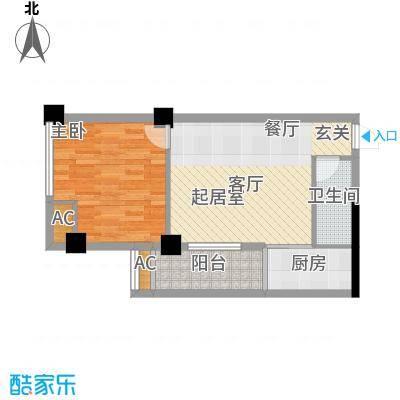 红区抽屉52.00㎡红区抽屉户型图1室1厅户型图1室1厅1卫1厨户型1室1厅1卫1厨